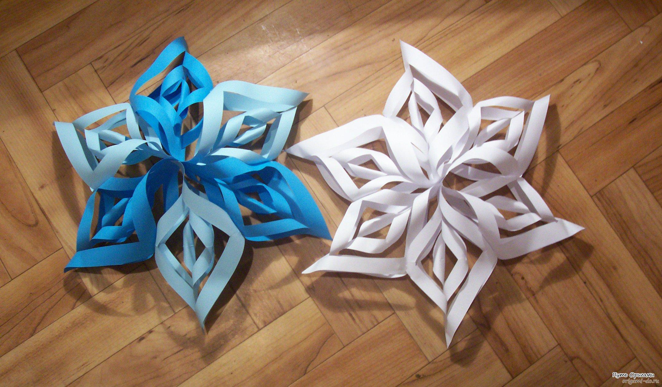 сам новогодние снежинки из бумаги своими руками фото помощью