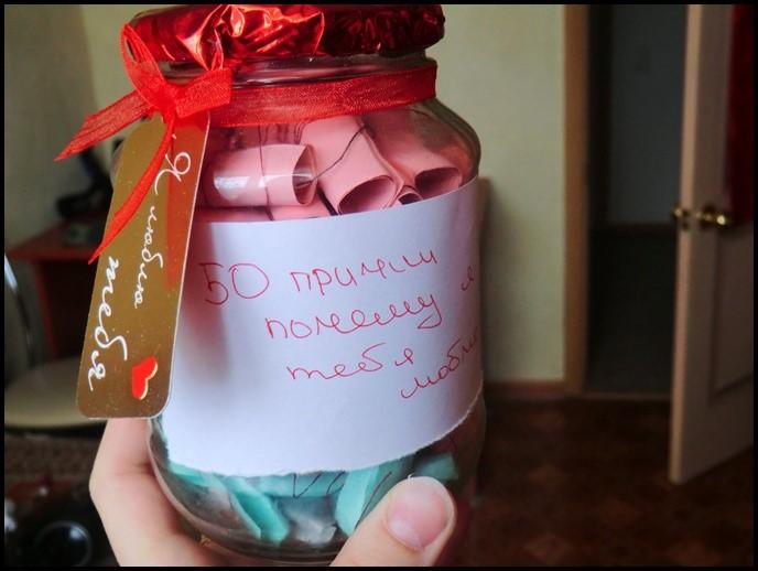 Как принести подарок любимому 427