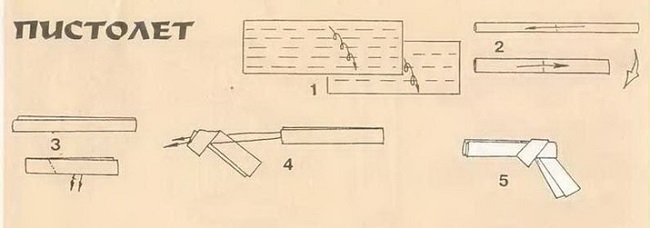 Как сделать пистолет из бумаги видео легко фото 563