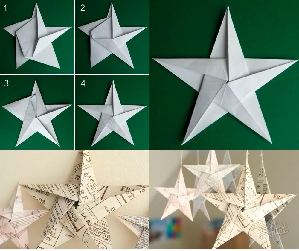 Словом удачи, как сделать звезду для открытку
